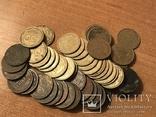 50 копеек 92 и94 год. 52 шт., фото №2