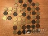 50 копеек 92 и94 год. 52 шт., фото №4