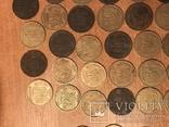 50 копеек 92 и94 год. 52 шт., фото №8