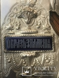 Икона «Знамение» в медно-бронзовом окладе 38*32, фото №6