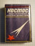 Сигареты Космос г. Черкассы