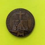 Папська Медаль., фото №3