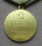 За оборону Одессы., фото №7