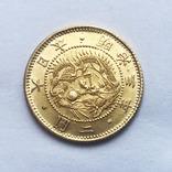 2 йены 1870 года. Япония. UNC., фото №2