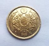 2 йены 1870 года. Япония. UNC., фото №3