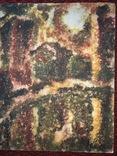Едуард Усов, 88х65см, 1970г, фото №5