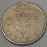 Бельгія 5 франків, 1967