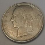 Бельгія 5 франків, 1967 фото 2
