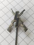 Немецкий знак, копия по 3 рейху, ГЮ стрельба, фото №3