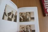 Кучма  1999 Ющенко 2004, фото №5