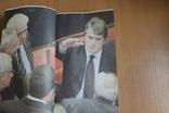 Кучма  1999 Ющенко 2004, фото №8