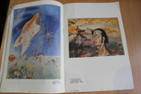 Сальвадор Дали Альбом  1992 год, фото №2