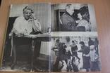 Борис Ельцин 1990 год, фото №6