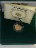 Золото монета Їжак 2006, фото №2