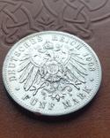 5 марок 1903 р. Вюртемберг, фото №12