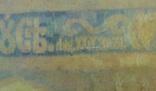 Старинная литография Иисус Христос. Размер 32 х 52 см., фото №6