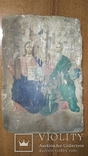 Троица новозаветная, фото №2