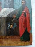 Успіння пресвятої Богородиці, фото №5