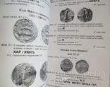 Каталог монет Древнерусского государства 3-13 века фото 6