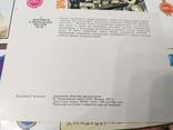 История почты набор, фото №5