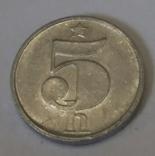 Чехословаччина 5 гелерів, 1978