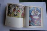 В'юник Олена Кульчицька Альбом 1969, фото №6