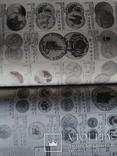 """Каталог""""WORLD COINS"""" 2017г.(1901-2000г.г.)Монеты Мира., фото №3"""