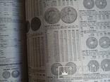 """Каталог""""WORLD COINS"""" 2017г.(1901-2000г.г.)Монеты Мира., фото №7"""