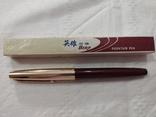 Ручка новая, фото №2