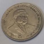 Маврикій 1 рупія, 2010