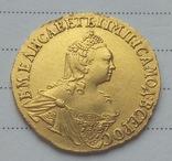 2 Рубля 1756 ( Дворовая ), фото №2
