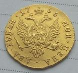 2 Рубля 1756 ( Дворовая ), фото №7