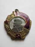 Орден Ленина копия, фото №3