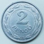 2 пенге 1941 г. Венгрия, фото №2
