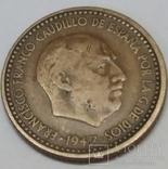 Іспанія 1 песета, 1947