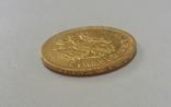 7 рублей 50 копеек 1897, фото №8