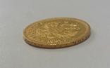 7 рублей 50 копеек 1897, фото №9