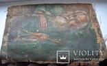 """Икона """"Господь Саваоф"""", """"Бог Отец"""". Часть с иконы на ткани. Размер: 36(36,5)x24(24,5) см., фото №2"""