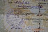 """Удостоверение НКТП СССР """" Модельщика """". 1937 год, фото №7"""