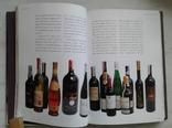 Винная азбука (Серия: Вина и спиртные напитки мира), фото №5
