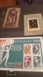 Большой лот негашеных марок и блоков СССР, фото №3