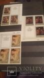 Большой лот негашеных марок и блоков СССР, фото №7