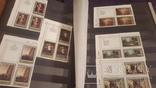 Большой лот негашеных марок и блоков СССР, фото №12