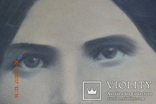 Большое дореволюционное фото №3. Украинка. Сорочка, керсетка, намисто, дукач. 29,5х24 см., фото №9