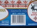 Этикетки от тушёнки (3 шт), фото №6