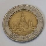 Таїланд 10 батів, 2002