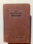 Новый англо-немецкий словарь 1926, фото №2