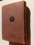 Новый англо-немецкий словарь 1926, фото №9