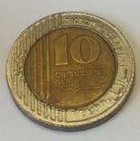 Ізраїль 10 нових шекелів, 2006