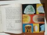 """Тепловая защита. Полежаев, Юрьевич. """"Энергия"""", 1976, фото №6"""